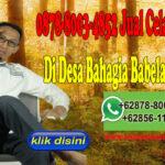 0878-8003-4852 Jual Celana Sunat Di Desa Bahagia Babelan Bekasi