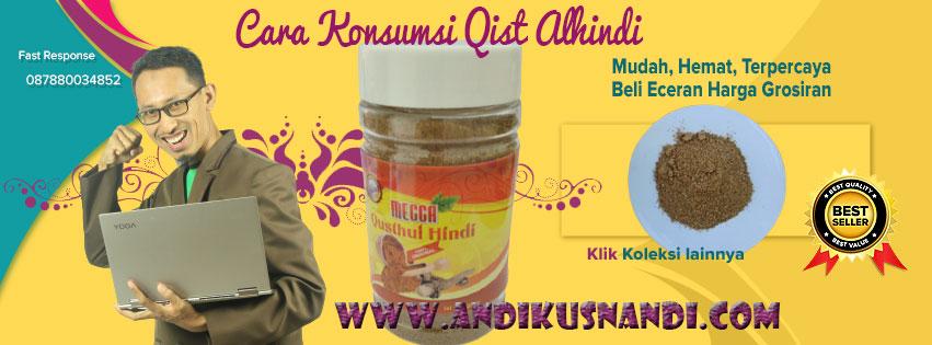 Cara-Konsumsi-Qist-Alhindi