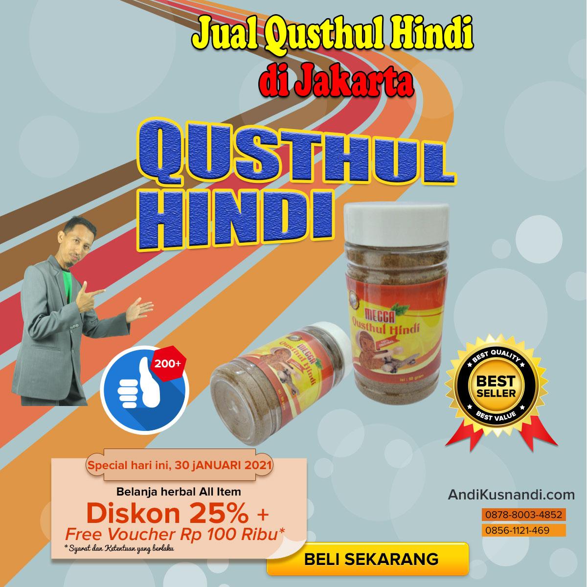 Jual Qusthul Hindi Di Jakarta Hub WA 0878-8003-4852