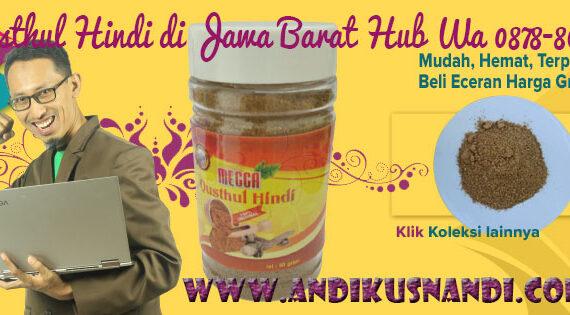 Jual Qusthul Hindi Di Jawa Barat Hub WA 0878-8003-4852
