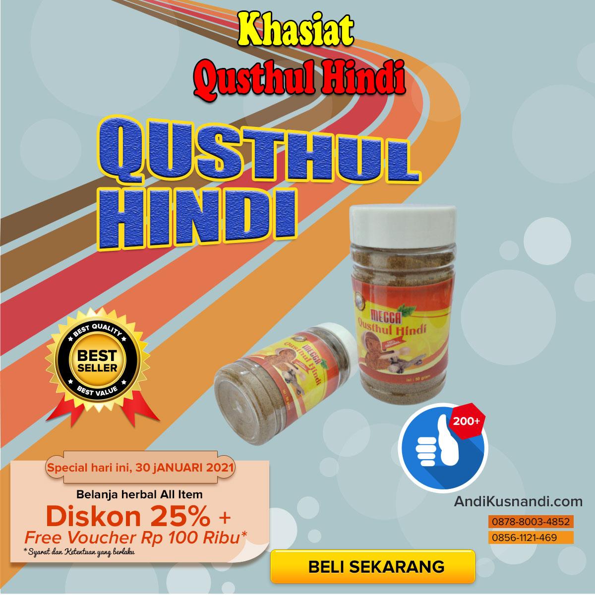 Khasiat Qusthul Hindi
