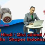 Qusthul Hindi / Qist alhindi / Kayu India | Shopee Indonesia